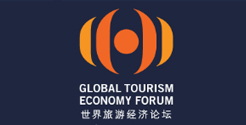 Global Tourism Economy Forum 2017