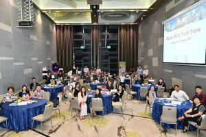 Macao MICE Trade Show
